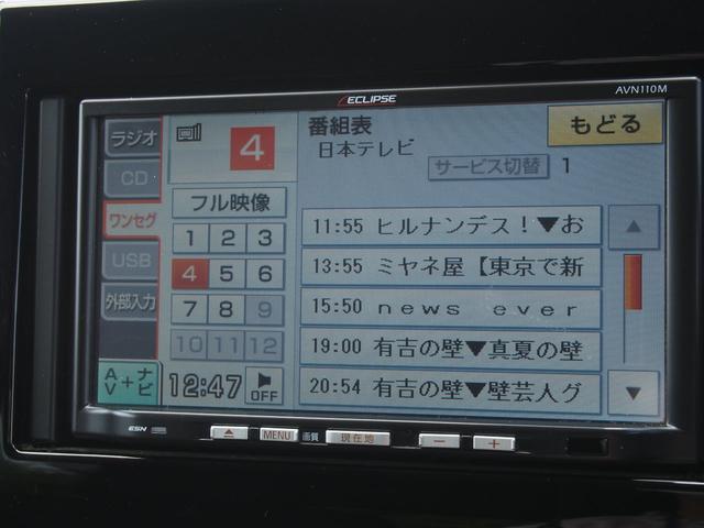 XL 社外ナビ ETC ワンセグTV 運転席シートヒーター クルーズコントロール ステアリングリモコン パドルシフト スズキセーフティサポート USB 電格ミラー ウインカーミラー スマートキー(4枚目)