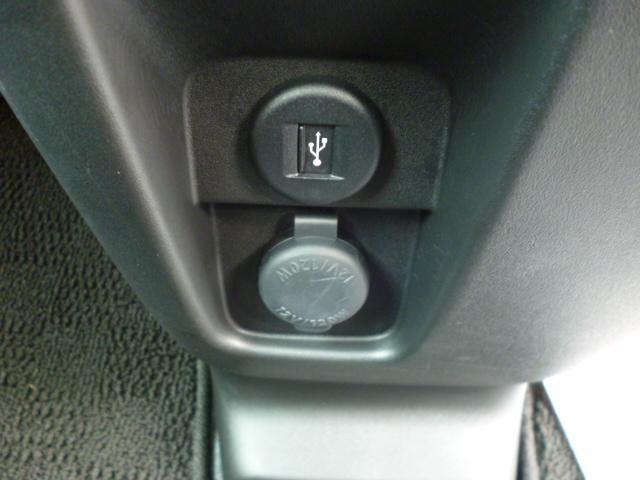 「スズキ」「スペーシアギア」「コンパクトカー」「茨城県」の中古車23