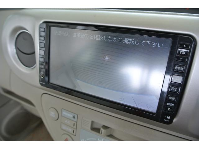 130i パワースライドドア HDDナビ バックモニター(20枚目)