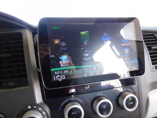 「その他」「セコイア」「SUV・クロカン」「茨城県」の中古車16