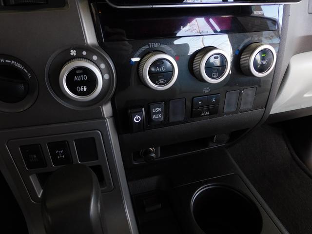 「その他」「セコイア」「SUV・クロカン」「茨城県」の中古車51