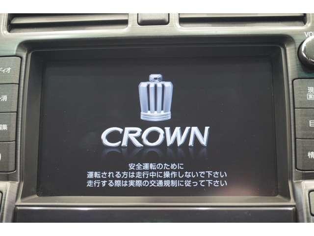 トヨタ クラウン 2.5