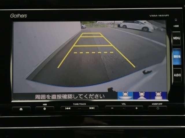 ハイブリッドX ワンオーナー 衝突軽減ブレーキ クルーズコントロール 横滑り防止 サイドカーテンSRS LED MTモード 純正メモリーインターナビ CD DVD MSV BT フルセグ Bカメラ ETC 盗難防止(12枚目)