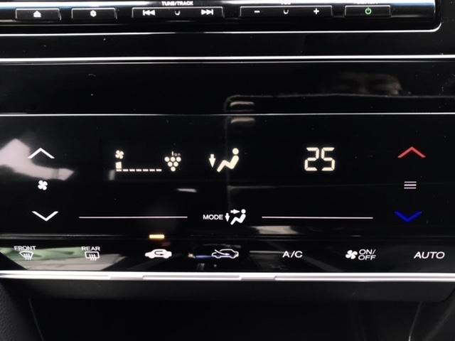 ハイブリッドX ワンオーナー 衝突軽減ブレーキ クルーズコントロール 横滑り防止 サイドカーテンSRS LED MTモード 純正メモリーインターナビ CD DVD MSV BT フルセグ Bカメラ ETC 盗難防止(23枚目)