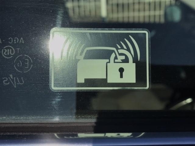 20TL クルーズコントロール サイドカーテンSRS 横滑り防止装置 Wエアコン MTモード ETC HIDランプ 純正メモリーナビ CD DVD ワンセグ 盗難防止装置 ABS スマートキー キーレス(26枚目)