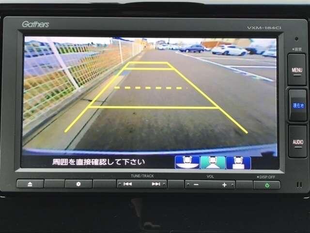 G SSパッケージ 社外前ドラレコ 衝突軽減ブレーキ Bカメラ(12枚目)