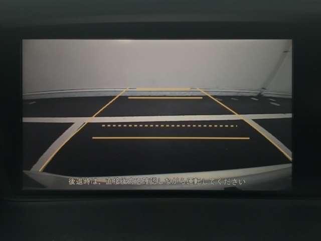 Mエアロパッケージ 横滑り防止装置 HIDランプ ETC Bカメラ(12枚目)
