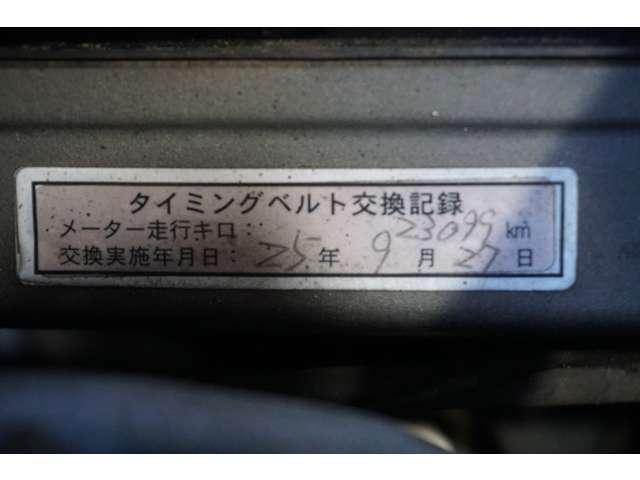 「トヨタ」「MR2」「クーペ」「茨城県」の中古車14