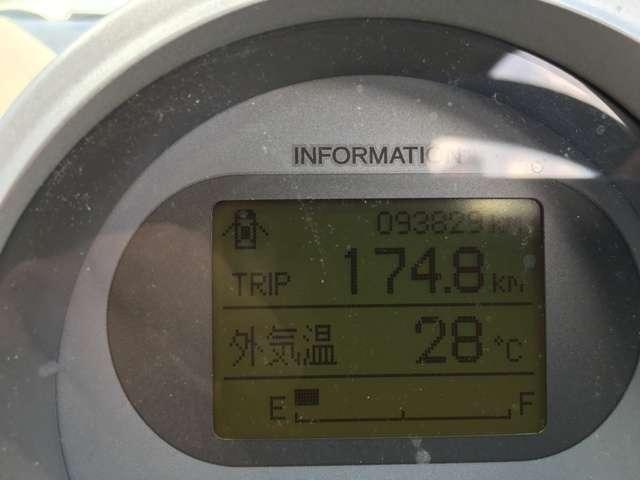 「ホンダ」「ライフ」「コンパクトカー」「栃木県」の中古車8
