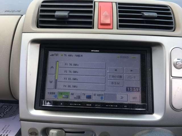 「ホンダ」「ライフ」「コンパクトカー」「栃木県」の中古車9