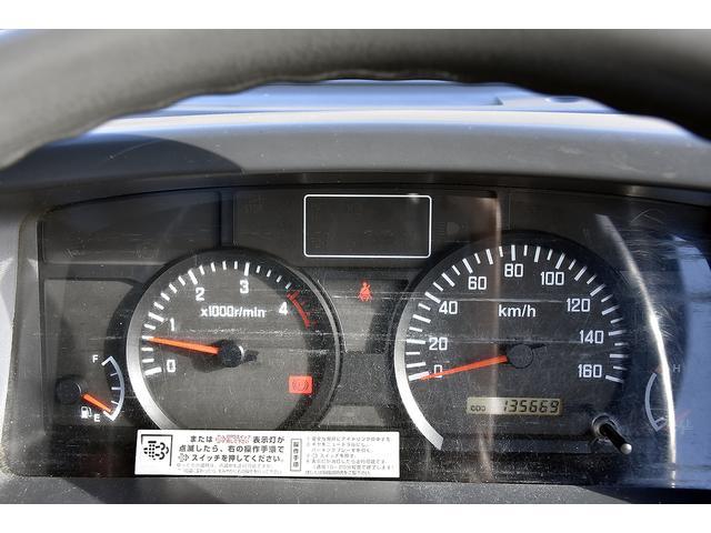 2t ワイド ロング 平 ゴミ収集車 リサイクル車(4枚目)