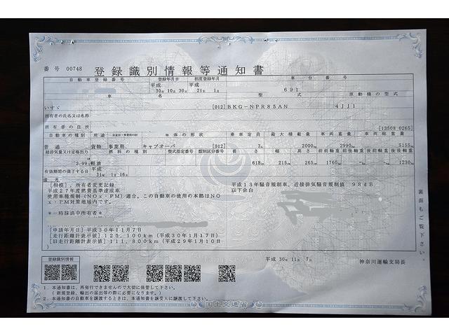 2t ワイド ロング 平 ゴミ収集車 リサイクル車(5枚目)