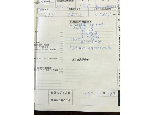 2t ワイド ロング 平 ゴミ収集車 リサイクル車(7枚目)