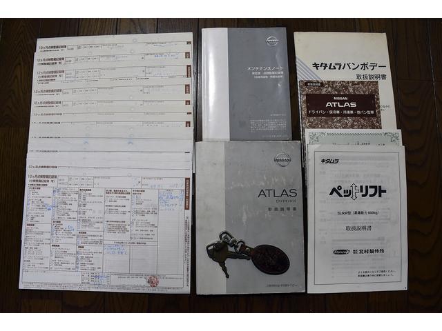 2tサイズ パワーゲート アルミバン 600kgマルチゲート(5枚目)