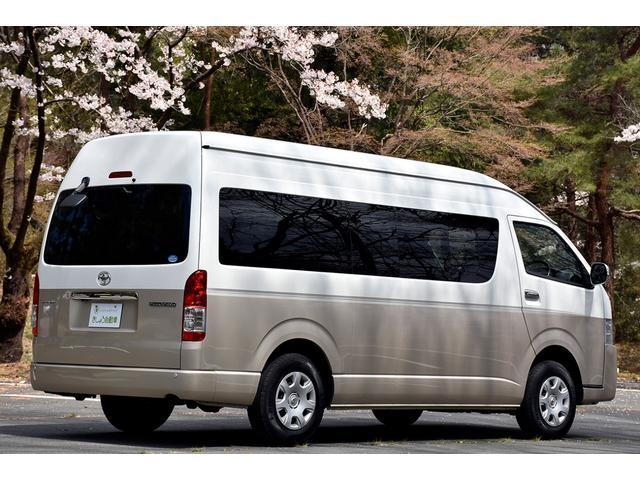 グランドキャビン トヨタセーフティセンス 4WD オートスライドドア バックカメラ(23枚目)