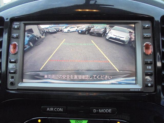 15RX 純正ナビTV・Bカメラ・ワンオーナー車(6枚目)