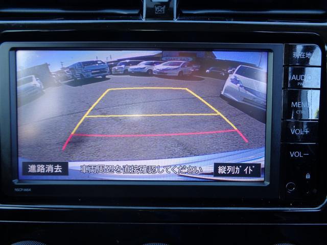 X 純正ナビTV バックカメラ ETC ワンオーナー車(6枚目)