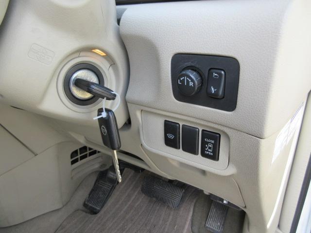 日産 エルグランド VGパートタイム4WDパワースライドタイミングチェーン
