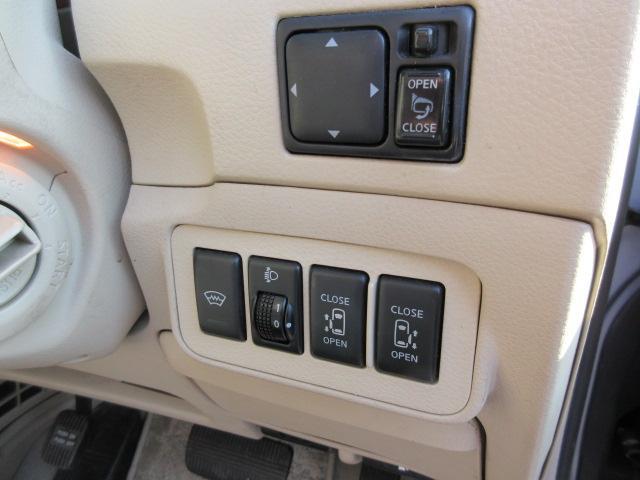 V25004WD両側パワースライドDVDナビバックカメラ(10枚目)