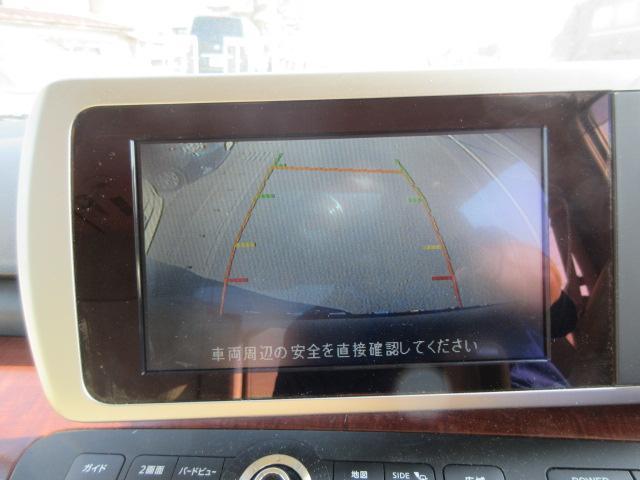 V25004WD両側パワースライドDVDナビバックカメラ(13枚目)