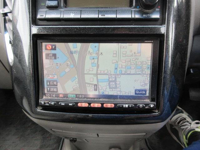 ハイウェイスター3000DT-4WD地デジ HDD1ナンバー(16枚目)