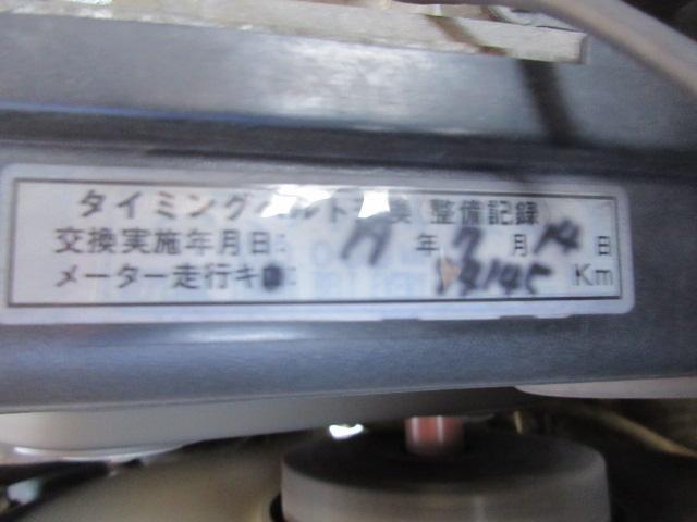 Lパッケージ3000DT-4WDサンルーフ4ナンバー登録(15枚目)