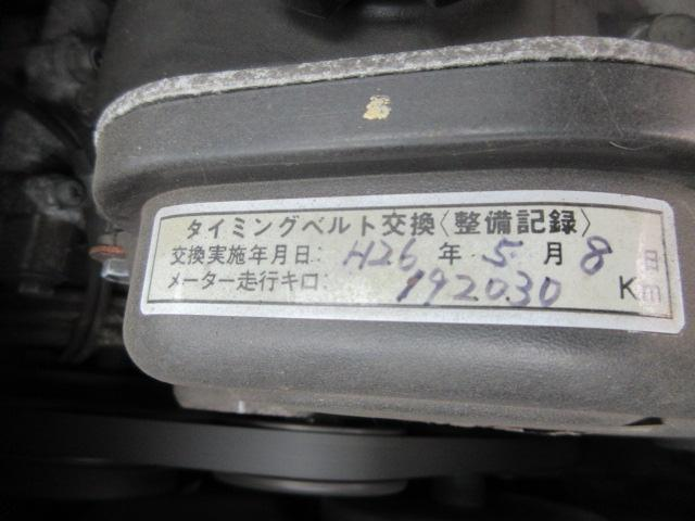 「トヨタ」「ハイエース」「ミニバン・ワンボックス」「栃木県」の中古車11