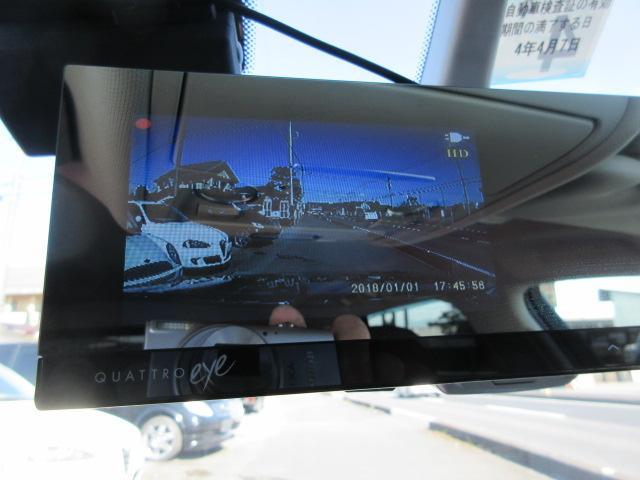 バックカメラドライブレコーダー