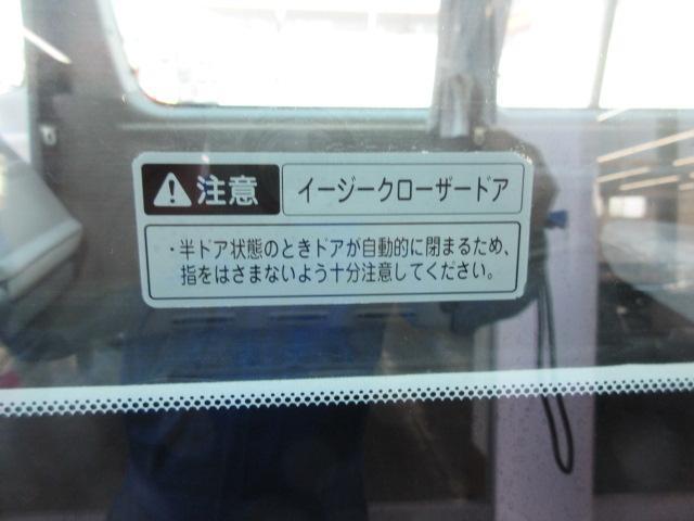 「トヨタ」「レジアス」「ミニバン・ワンボックス」「栃木県」の中古車24