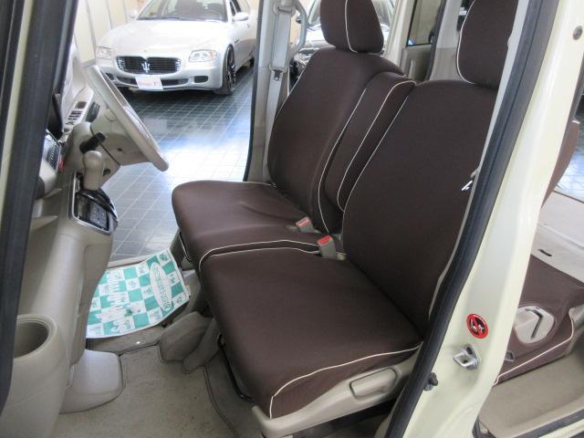 「ホンダ」「N-BOX」「コンパクトカー」「栃木県」の中古車18