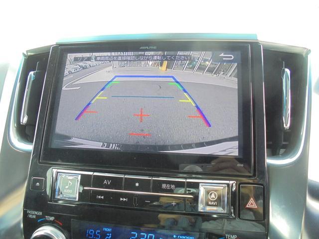 トヨタ ヴェルファイア 2.5Z Gエディション フルセグ10型ナビ Bカメラ