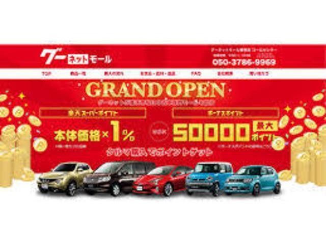 楽天グーネットモールよりご購入頂く事により最大合計100000ポイント(10万円相当)が付与されます!!https://event.rakuten.co.jp/auto/proto-goo/