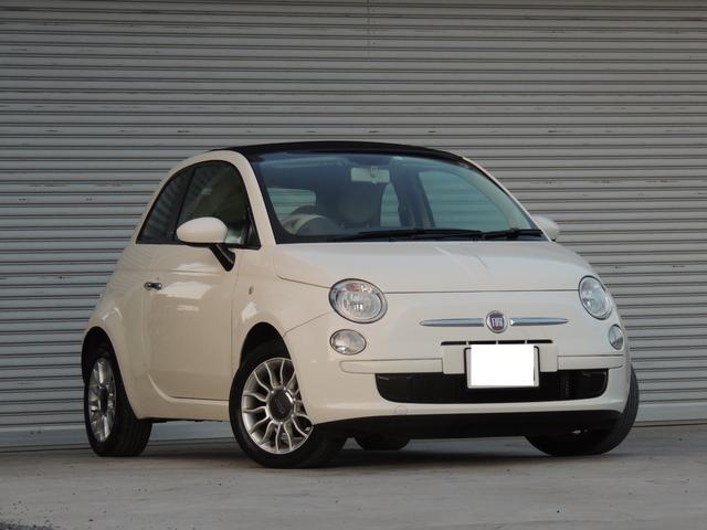 「フィアット」「500(チンクエチェント)」「コンパクトカー」「埼玉県」の中古車3