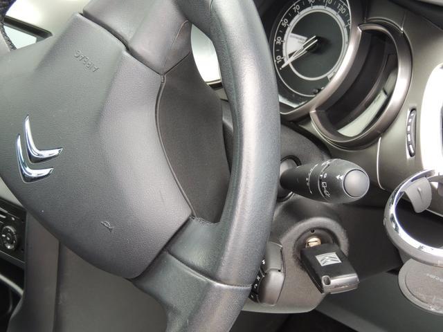 「シトロエン」「C3」「コンパクトカー」「埼玉県」の中古車35