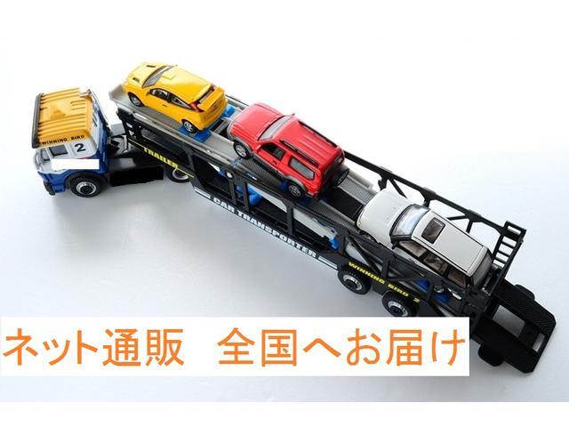 「シトロエン」「C3」「コンパクトカー」「埼玉県」の中古車46