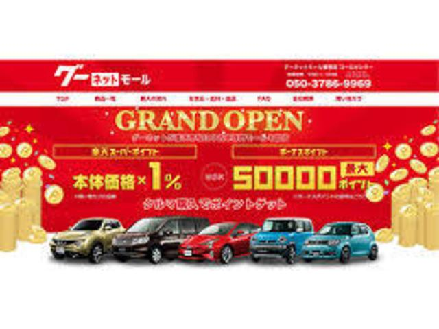 「シトロエン」「C3」「コンパクトカー」「埼玉県」の中古車58