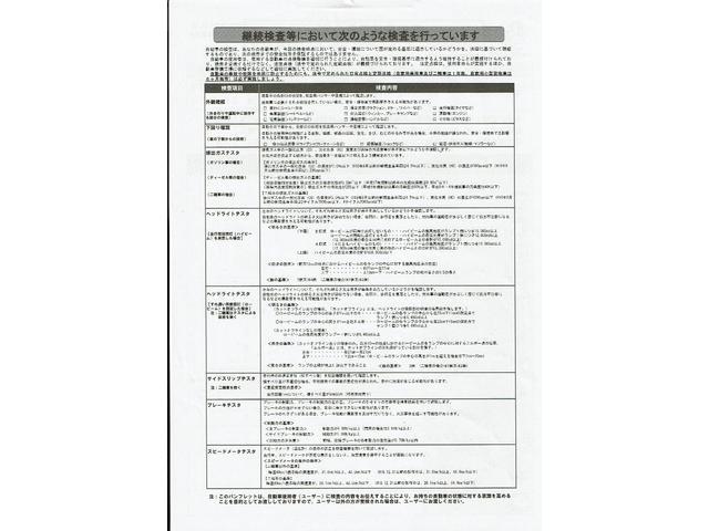 「その他」「FJクルーザー」「SUV・クロカン」「埼玉県」の中古車54