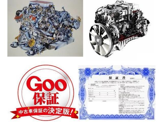 「プジョー」「プジョー 508」「セダン」「埼玉県」の中古車38