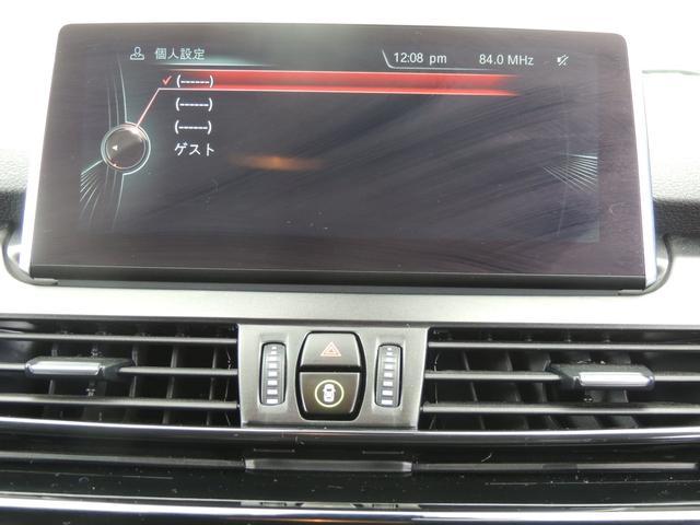 「BMW」「BMW」「コンパクトカー」「埼玉県」の中古車28
