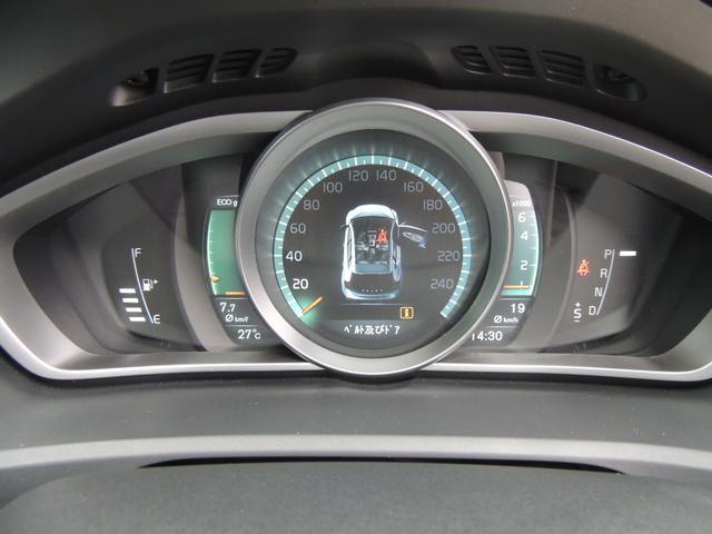 「ボルボ」「ボルボ V40」「ステーションワゴン」「埼玉県」の中古車15