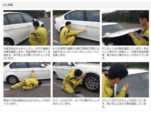 「ボルボ」「ボルボ V40」「ステーションワゴン」「埼玉県」の中古車38