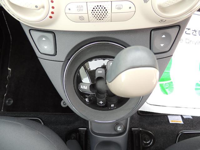 「フィアット」「500(チンクエチェント)」「コンパクトカー」「埼玉県」の中古車15
