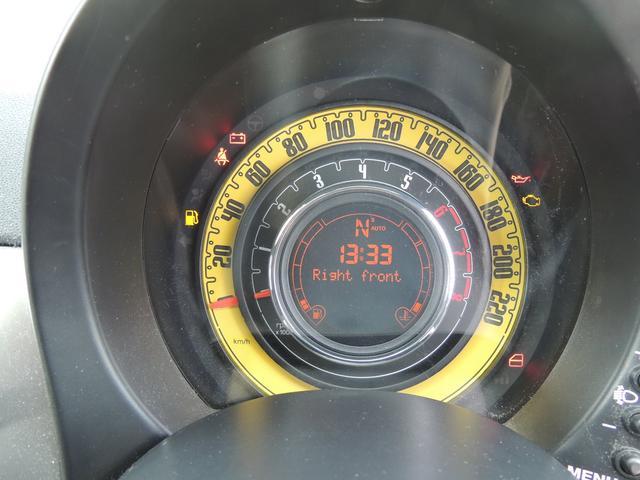 「フィアット」「500(チンクエチェント)」「コンパクトカー」「埼玉県」の中古車14