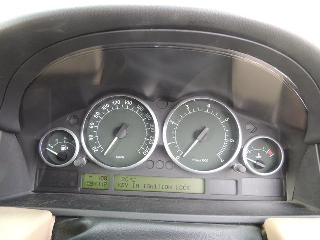 「ランドローバー」「レンジローバー」「SUV・クロカン」「埼玉県」の中古車15