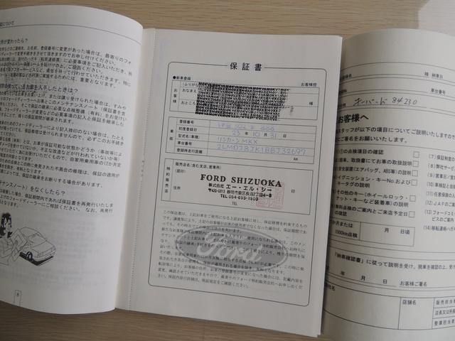 新車時から網羅した車検記録簿が既存するため、過去のメンテナンス履歴が顕著ですから信頼してお求め下さい!