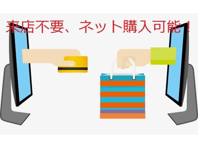 当店はインターネット販売に力を注いでおりますので遠方のお客様も安心してお問い合わせ下さい!