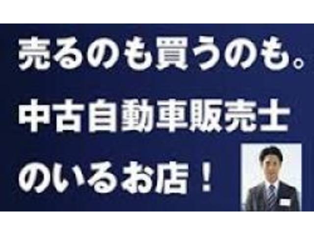 「トヨタ」「カローラスパシオ」「ミニバン・ワンボックス」「埼玉県」の中古車47