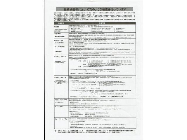 「トヨタ」「カローラスパシオ」「ミニバン・ワンボックス」「埼玉県」の中古車54