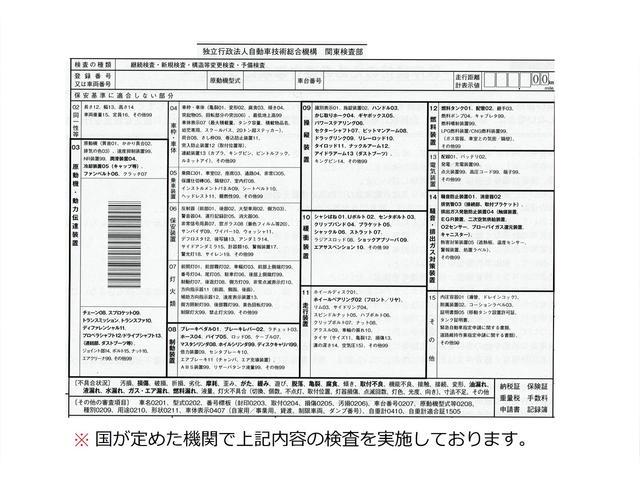 「トヨタ」「カローラスパシオ」「ミニバン・ワンボックス」「埼玉県」の中古車55