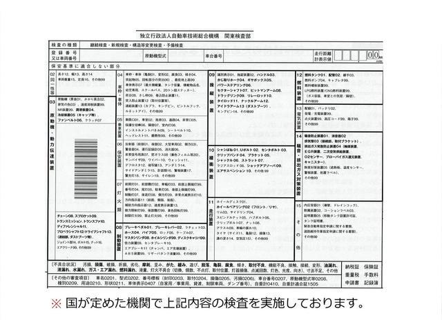 「ダイハツ」「ミラジーノ」「軽自動車」「埼玉県」の中古車49
